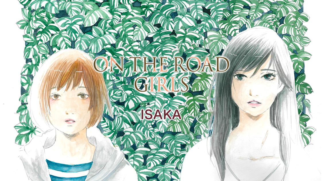 ON THE ROAD GIRLS/ISAKA
